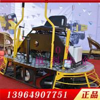 驾驶提浆机座驾式抹光机混凝土座驾抹光机
