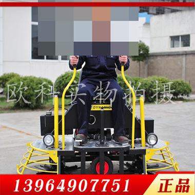 座驾磨光机小型坐的路面磨光机座驾水泥路面抹平机