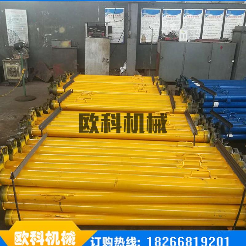 矿用2.8米单体液压支柱小型单体液压支柱中厚煤层单体液压支柱