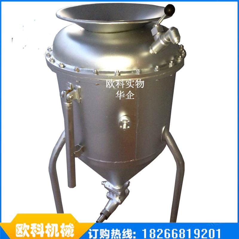 矿用炸药装药器大型硐室封孔器BQF-50粉状装药器