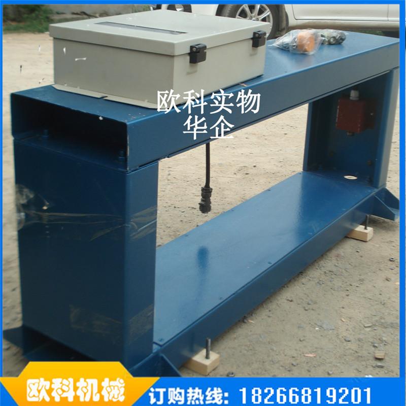 石料金属检验机石料厂金属探测仪高灵敏度精度金属探测仪