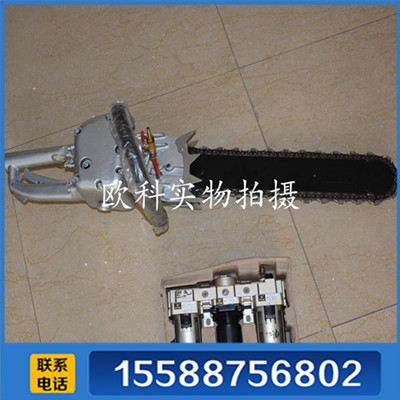 多功能链锯机小型手持式金刚石链锯消防抢险金刚石链锯