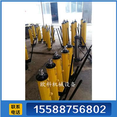 单体液压推溜器800mm液压移溜器矿用液压支柱推流器