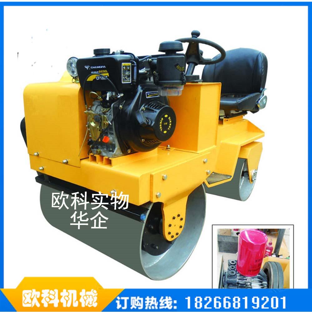 座驾式1吨压路机回填土压实机3T双轮压路机