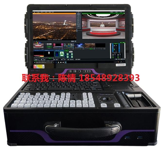 TCVIEW90L融媒体教育直播录播多功能一体机