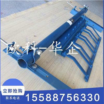 供应皮带输送机合金清扫器刮板清扫器厂家