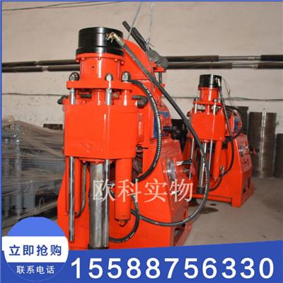 供应ZLJ系列坑道钻机煤矿全液压坑道钻机