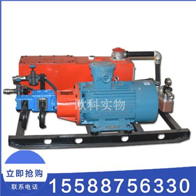 供应ZDY系列坑道钻机矿用全液压坑道钻机