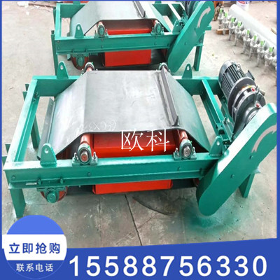 欧科供应永磁带式除铁器悬挂式带式除铁器