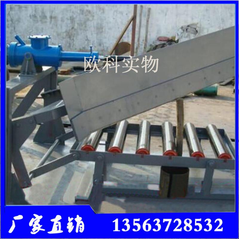 单侧电液动犁式卸料器双侧犁式卸料器DYTN电液动犁式卸料器