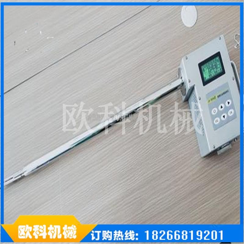 精测电子便携式快速油烟检测仪欧科油烟监测仪
