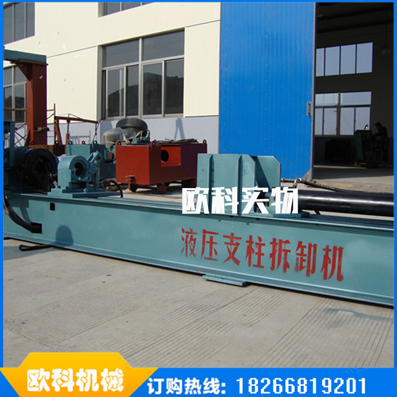 搅拌拖泵HBMG30/9-45S防爆混凝土泵大型混凝土输送泵