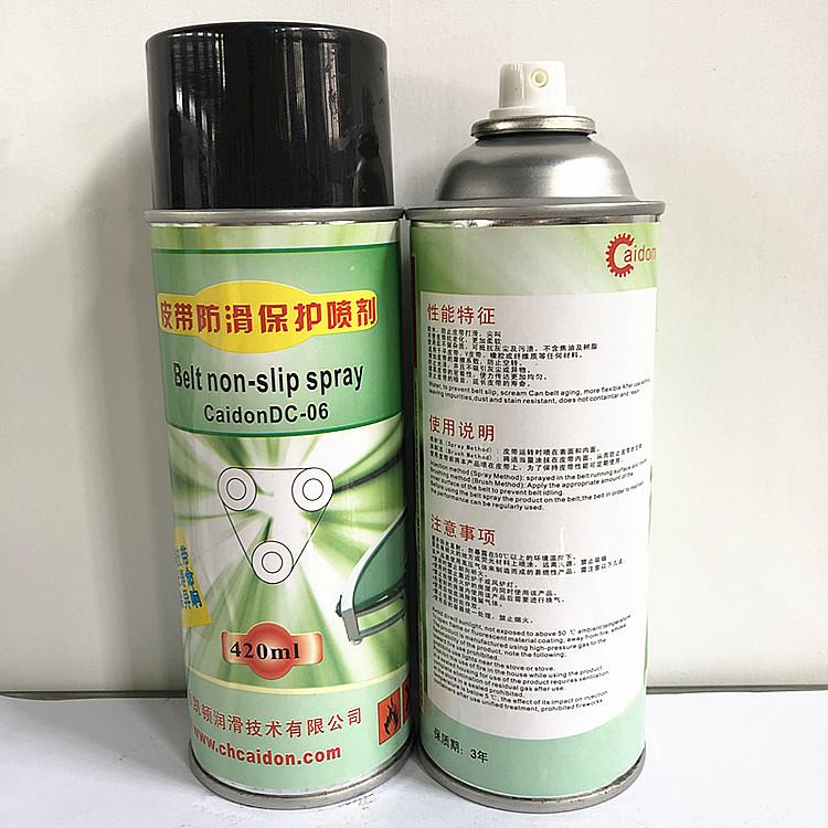 皮带防滑油输送带止滑喷剂