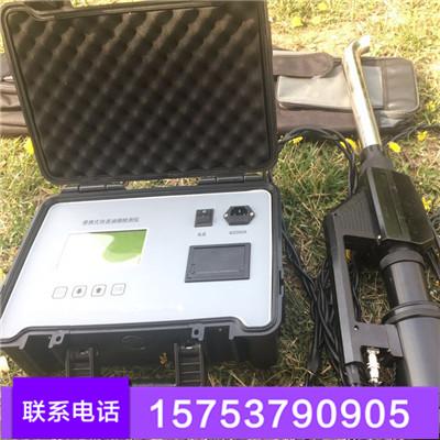 便携式油烟快速检测仪,快速油烟检测仪