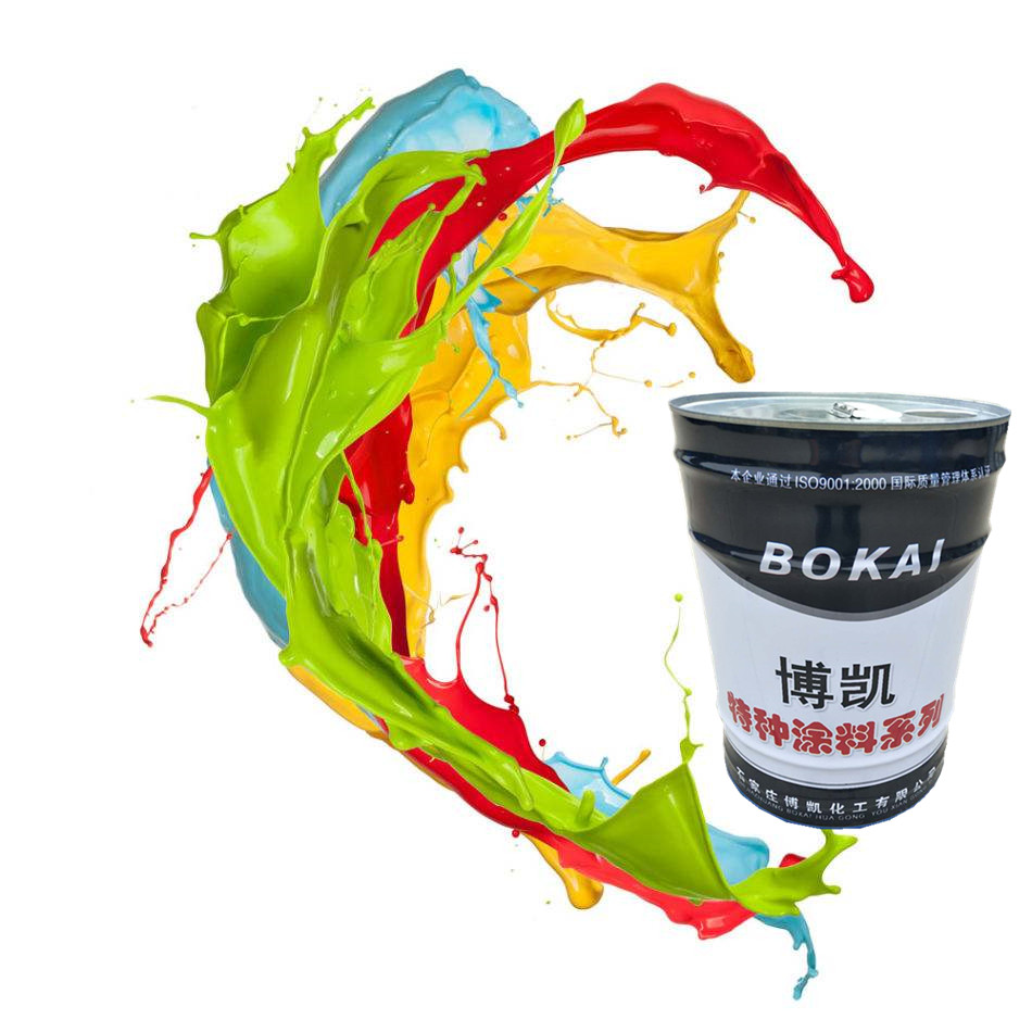 石墨烯氟碳涂料底漆面漆价格