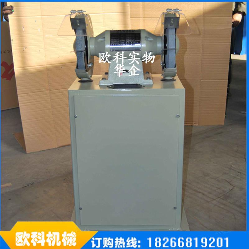 吸尘环评专用砂轮机轻型台式砂轮机金属砂轮打磨除尘一体机