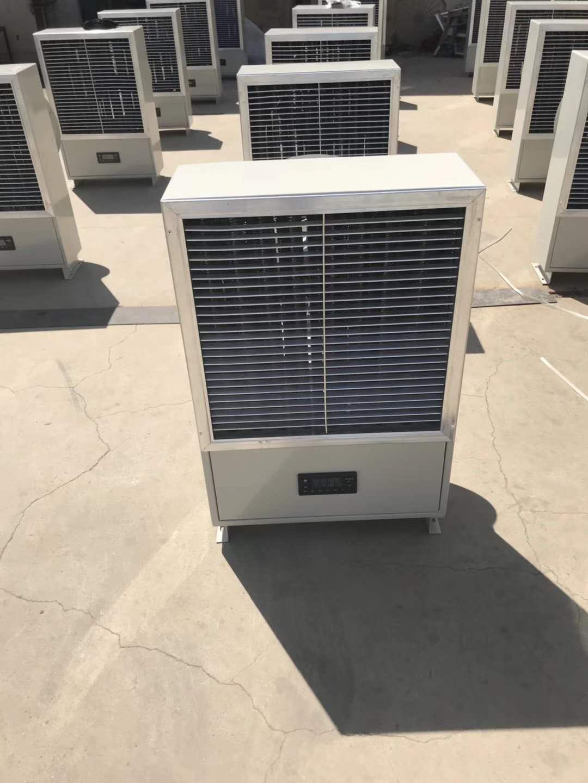 电暖风炉鸡场暖风机4Q5Q蒸汽工业暖风机