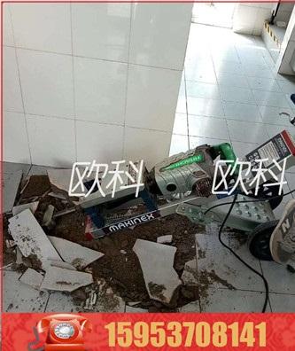 小型瓷砖铲除机供应瓷砖铲除机废旧地板铲除机