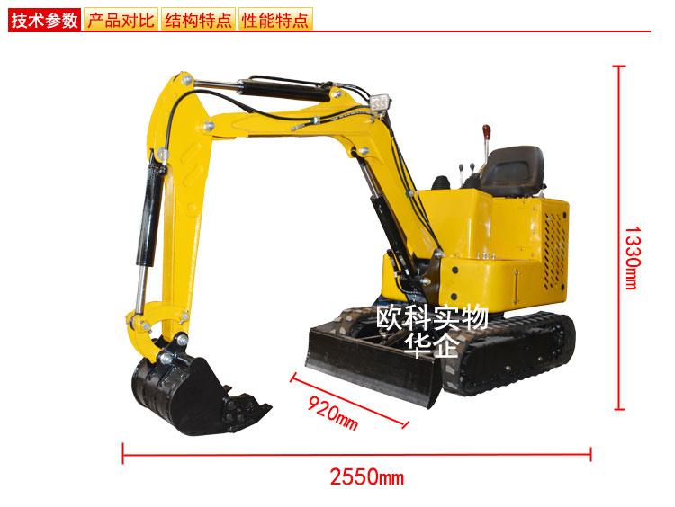 迷你小型挖掘机农用微型挖掘机10型小挖机