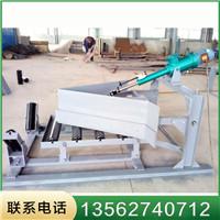 电液动卸料器规格电液动犁式分煤卸料器