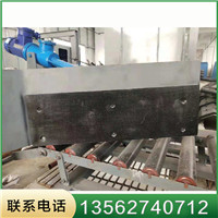 电液动犁式卸料器输送带单双侧卸料器