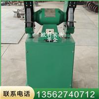 大型立式砂轮机多功能站式砂轮机