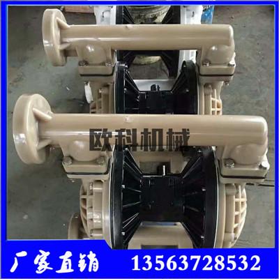 不锈钢气动隔膜泵不锈钢隔膜泵耐酸耐碱隔膜泵