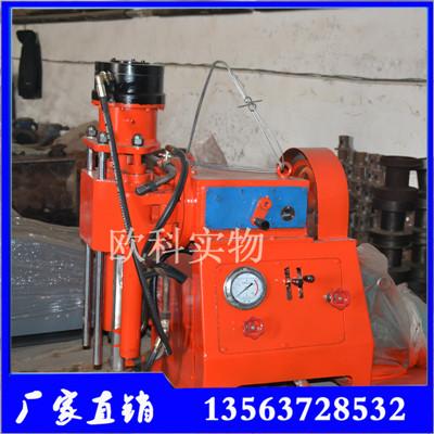 矿用坑道钻机ZLJ-200煤矿用坑道钻机专业