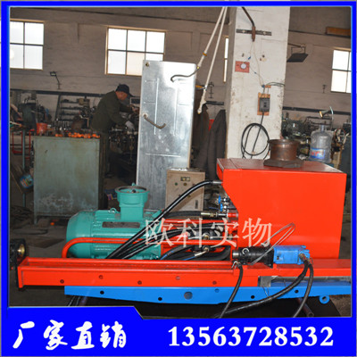 ZYJ架柱式回转钻机ZYJ-650/240架柱式液压回转钻机