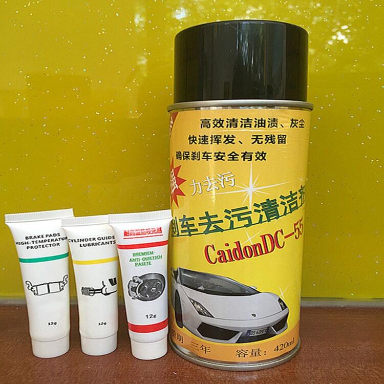 汽车制动器专业保养用品刹车消音油膏分泵导向销润滑剂