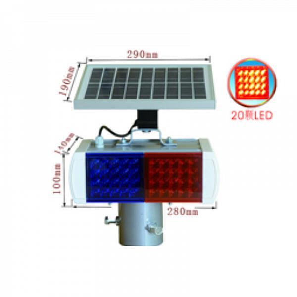 太阳能爆闪灯双面两灯频闪光交通信号灯道路施工警示灯