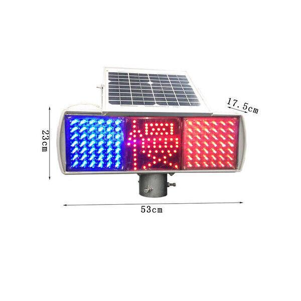 太阳能爆闪灯双面3组三格工地施工安全信号灯施工红蓝慢灯