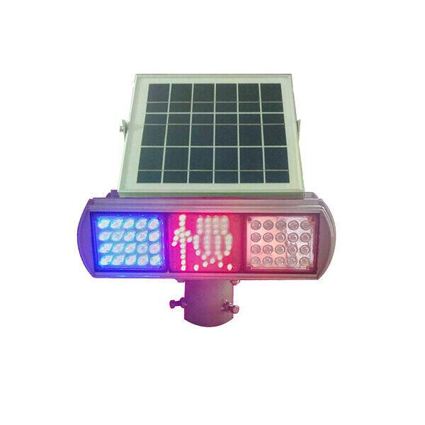 太阳能爆闪灯双面3组三格工地施工安全信号灯施工红蓝灯