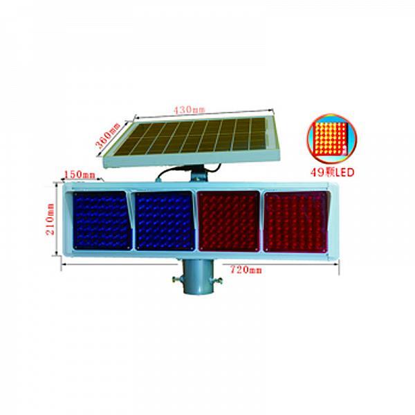 太阳能爆闪灯双面四灯LED爆闪灯工地施工信号灯红蓝灯