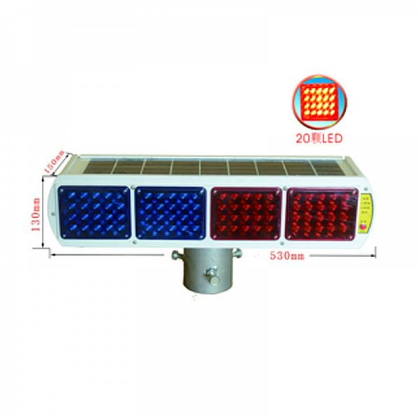 太阳能爆闪灯双面四灯一体安全交通爆闪灯路锥灯警示灯