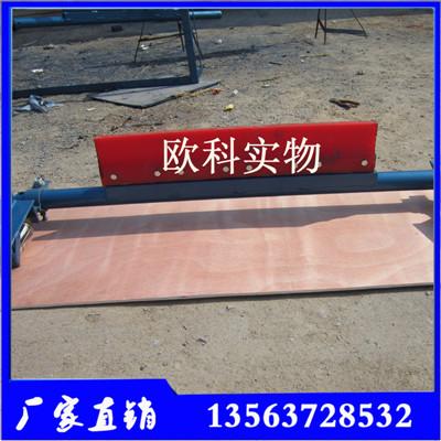 聚氨酯刮料板二道聚氨酯刮煤板