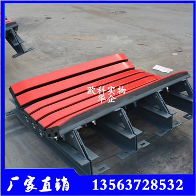皮带机耐磨缓冲条煤矿阻燃缓冲床皮带机缓冲滑槽