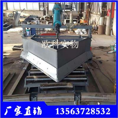 电动皮带机犁煤机煤矿用犁式卸料器皮带机犁式卸料器