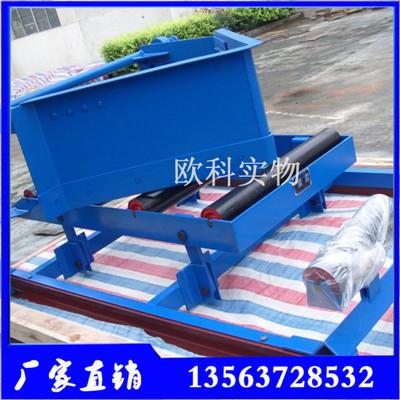煤矿卸料器输送带单双侧犁煤器电动液压犁式卸料机