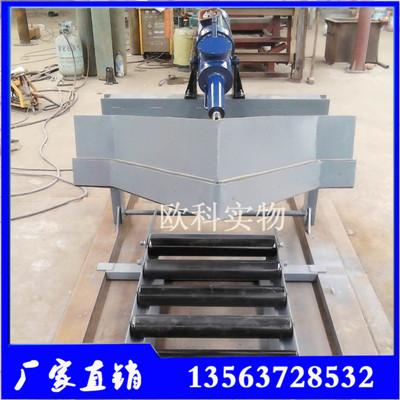 单双测式犁式卸料器单向双向犁式卸料器电厂犁煤器