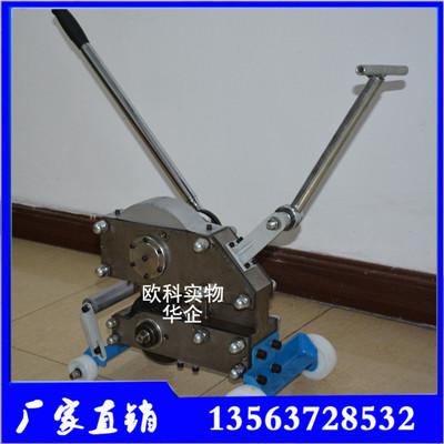 多角度皮带切割机钢丝绳输送带切割机