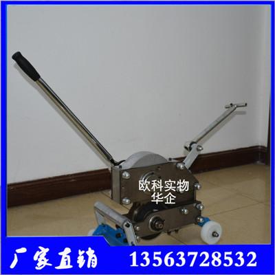 煤矿用钢丝绳切割机高精度皮带切割机