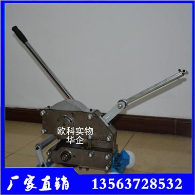 便携式钢丝绳皮带切割机SCBC钢丝绳芯输送带切割机