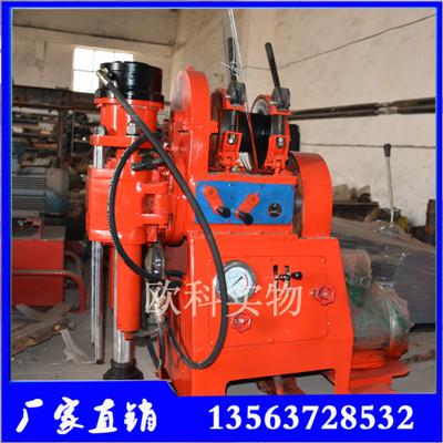 煤矿液压坑道钻机zlj700双液注浆钻机