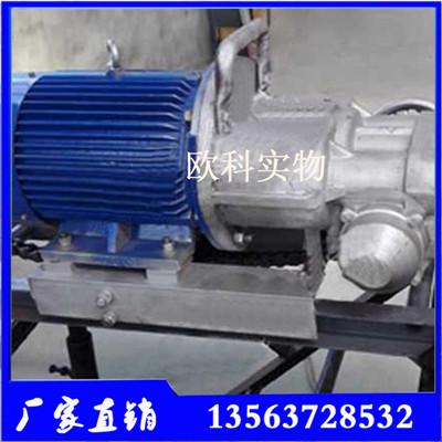 矿用电动岩石电钻带轨道岩石电钻kHYD140探水钻机
