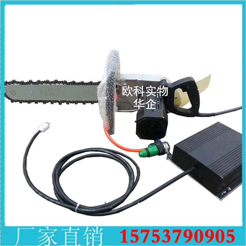 380V电压金刚石链锯220V电动金刚石链锯