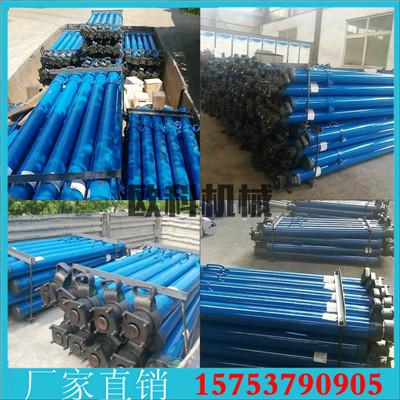 悬浮式单体液压支柱煤矿支护液压支柱