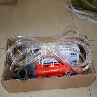 QCZ-4.5气动冲击钻安装螺丝用气动冲击钻