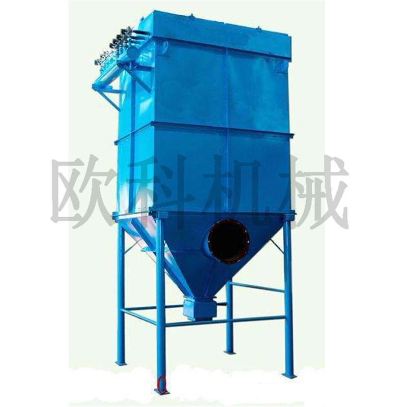 布袋除尘器厂家水泥厂除尘器矿山除尘器