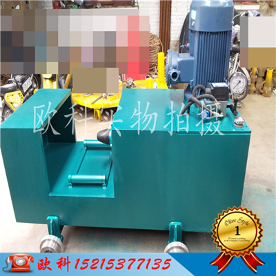 液压钢材校直机钢轨校直机yjz-800液压校直机
